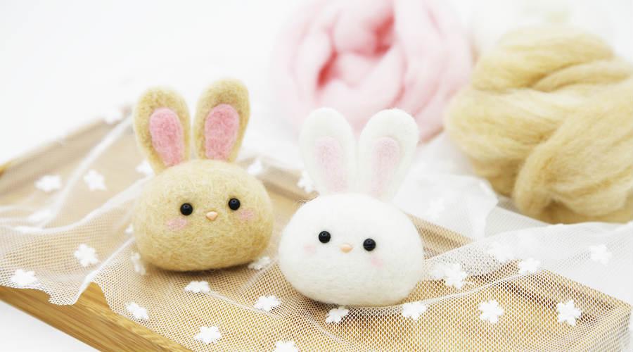 Bunny Felt Wool