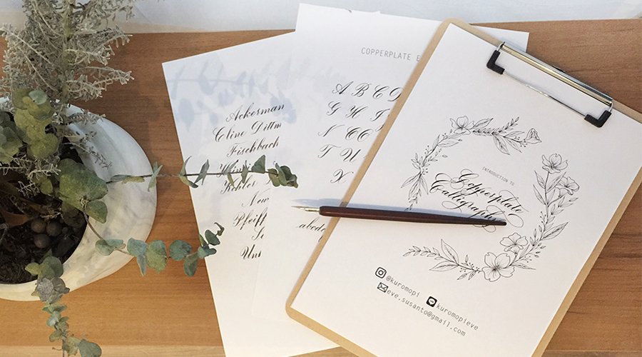 BASIC-POINTED-PEN-CALLIGRAPHY-1